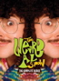The Weird Al Show: Complete Series DVD!